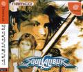 Soul Calibur - Namco