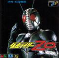 Kamen Rider Zo - Toei
