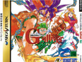 Gulliver Boy (New) - Hudson Soft