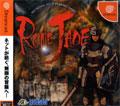 Rune Jade (New) - Hudson