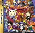 Saturn Bomberman Fight (New) - Hudson Soft