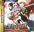 Albert Odyssey - Sunsoft
