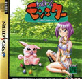 Waku Waku Monster (New) - Atlron