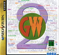 Game Ware 2 - General Entertainment
