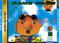 Game Ware 5 (New) - General Entertainment
