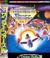 ThunderForce IV (Cart Only) title=