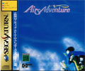 Airs Adventure - Game Studio