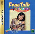 Free Talk Studio (Blue) - Media Entertainment