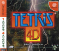 Tetris 4D - Bullet Proof Software