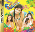 Body Special 264 - Yanoman Games