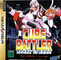 Cube Battler Story of Shou - Vanoman Games