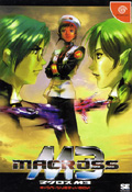 Macross M3 Limited Edition Set - Shoeisha