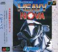 Heavy Nova - Micronet
