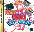 Irem Arcade Classics - Irem