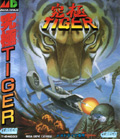 Ultimate Tiger (New) - Treco
