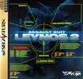 Assault Suit Leynos 2 - Masaya
