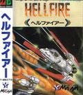 Hellfire (New) - Masaya