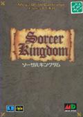 Sorcer Kingdom - Masaya