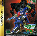 Wolf Fang SS - Xing Entertainment