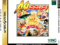 Wonder 3 Arcade Gears - Xing Entertainment