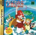 Magical School Lunar (New) - ESP
