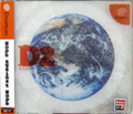 D2 (Hope) - Warp