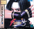 The King of Fighters 95 (RAM Cart Pack) - SNK
