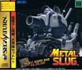 Metal Slug (Ram Cart Pack) - SNK