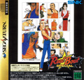 Real Bout Garou Densetsu Special - SNK