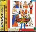 Real Bout Garou Densetsu Special (No RAM Cart Pack) - SNK