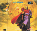 Tenbu Mega CD Special (New) - Wolfteam