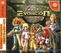 Evolution - Sega