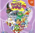 Puzzle Bobble 4 - Taito