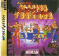 Fire Pro Blazing Tornado (New) - Human