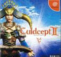 Culdcept II (New) - Omiya Soft