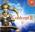 Culdcept II - Omiya Soft