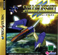 Stellar Assault SS title=