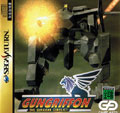 Gun Griffon - Game Arts