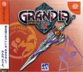 Grandia II (New) - Game Arts