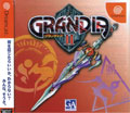 Grandia II - Game Arts