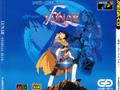 Lunar Eternal Blue - Game Arts