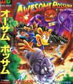 Awesome Possum - Tengen