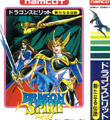 Dragon Spirit (Cart Only) - Namcot