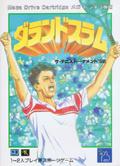 Grand Slam The Tennis Tournament 92 - Nihon Telenet