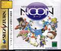Noon - Microcabin