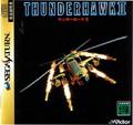 Thunderhawk II - Victor