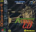 F1 Circus CD  - Nichibutsu
