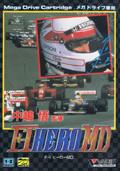 Nakajima Satoru F1 Hero MD - Sega