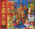 Sangokushi III - Koei