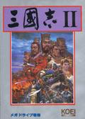 Sangokushi II (New) - Koei